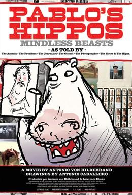 Постер фильма Бегемоты Пабло (2010)