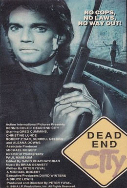 Постер фильма Город в тупике (1988)