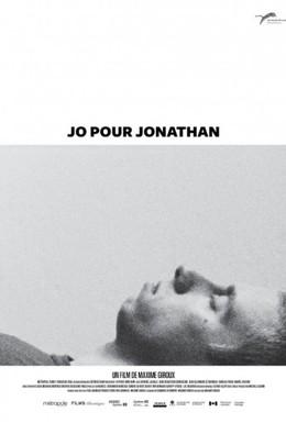 Постер фильма Джо как Джонатан (2010)