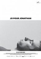 Джо как Джонатан (2010)