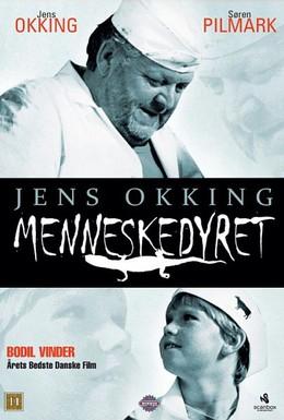 Постер фильма Зверочеловек (1995)