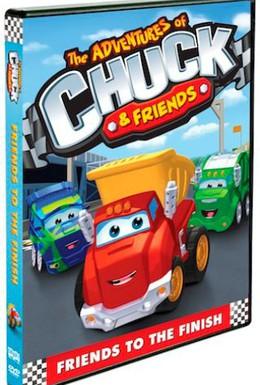 Постер фильма Приключения Чака и его друзей (2010)
