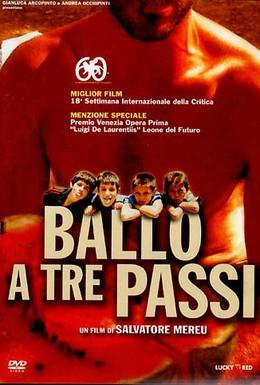 Постер фильма Танец на три шага (2003)