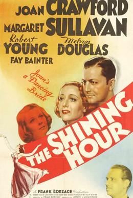 Постер фильма Светлый час (1938)