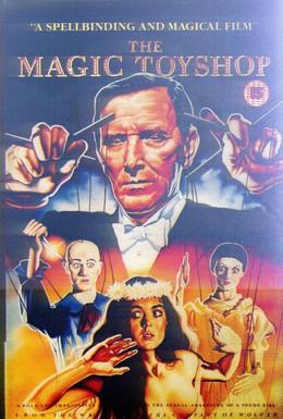 Постер фильма Волшебный магазин игрушек (1987)