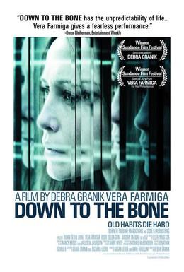 Постер фильма До последней черты (2004)