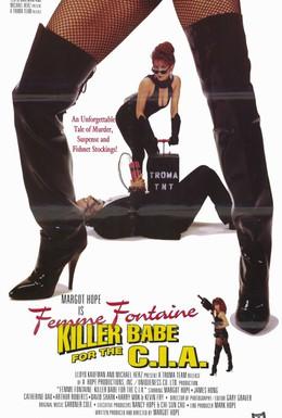 Постер фильма Фем Фонтейн: Девушка-убийца для ЦРУ (1994)