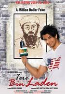 Без Ладена (2010)