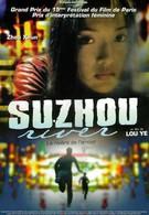 Тайна реки Сучжоу (2000)