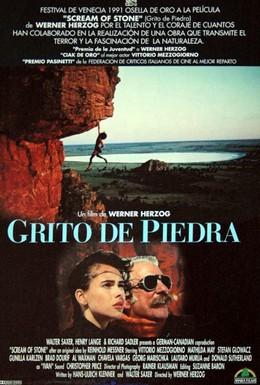 Постер фильма Крик камня (1991)