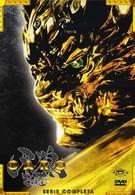 Золотой рыцарь Гаро (2005)