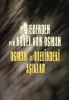 Любящие из отеля Осман (2001)