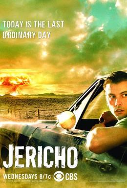 Постер фильма Иерихон (2006)