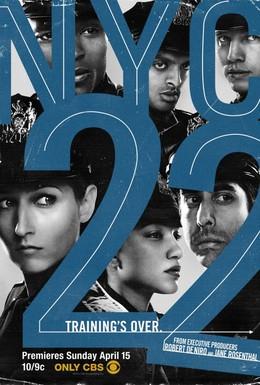 Постер фильма Нью-Йорк 22 (2012)