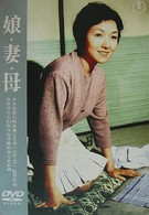 Дочери, жёны, матери (1960)