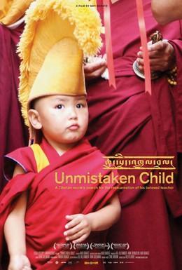 Постер фильма Избранный (2008)
