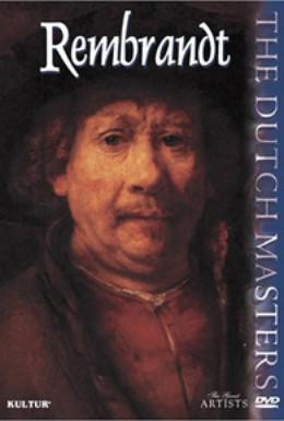 Постер фильма Голландские мастера. Рембрандт (2000)