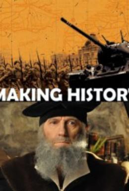 Постер фильма Воссоздавая историю (2010)