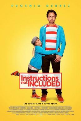 Постер фильма Инструкции не прилагаются (2013)