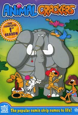 Постер фильма Кутерьма в мире зверья (1997)