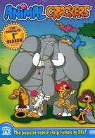 Кутерьма в мире зверья (1997)