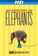 В защиту слонов (2013)