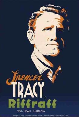 Постер фильма Сброд (1936)