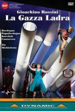 Постер фильма Фестиваль (2007)