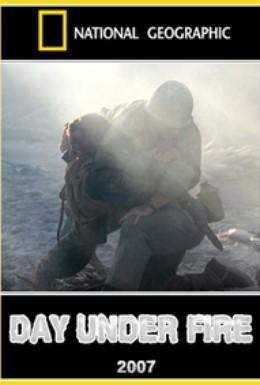 Постер фильма День на войне: Вьетнам (2007)