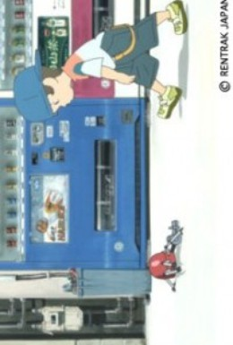 Постер фильма Город мусора (2006)