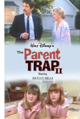 Постер фильма Ловушка для родителей 2 (1986)