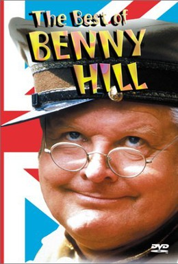 Постер фильма Лучшее от Бенни Хилла (1974)