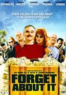 Забудьте об этом (2006)