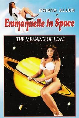 Постер фильма Эммануэль 7 (1994)