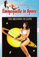 Эммануэль 7 (1994)