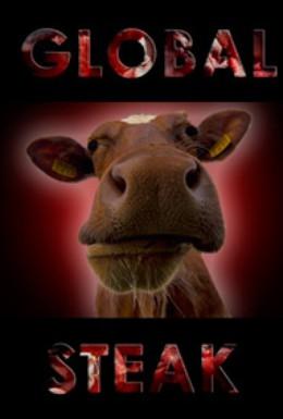 Постер фильма Мировой бифштекс (2010)