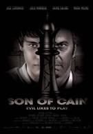 Сын Каина (2013)