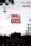 Маленькие боги (2007)