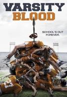 Университетская кровь (2014)