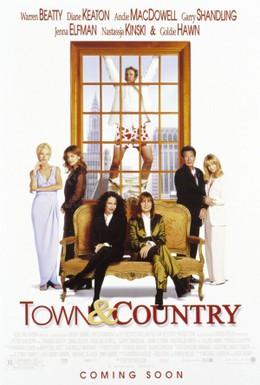Постер фильма Город и деревня (2001)
