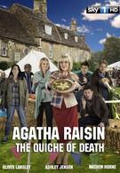Агата Рэйзин: Дело об отравленном пироге (2014)
