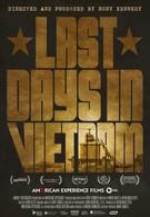 Последние дни во Вьетнаме (2014)