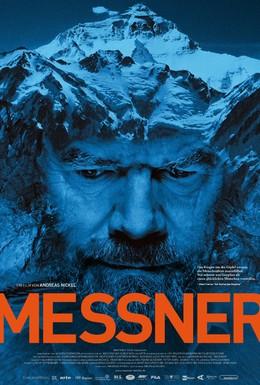 Постер фильма Месснер (2012)