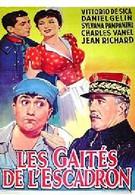 Веселый эскадрон (1954)