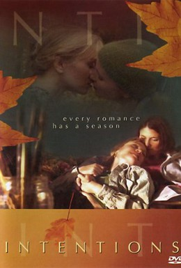 Постер фильма Напряжение (2003)