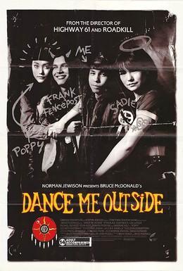 Постер фильма Потанцуй со мной на улице (1994)