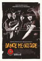 Потанцуй со мной на улице (1994)