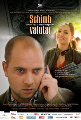Постер фильма Обмен валюты (2008)