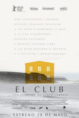 Постер фильма Клуб (2015)
