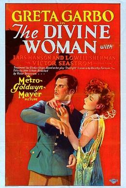 Постер фильма Божественная женщина (1928)
